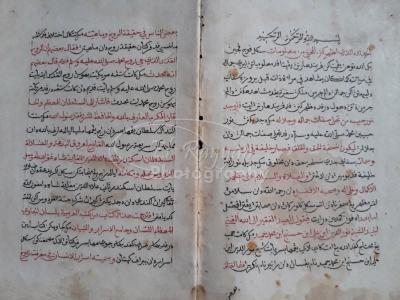 Manuskrip Karya Ulama Aceh Ada di Peradong