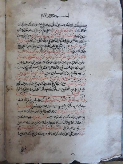 Menelusuri Manuskrip Kuno Bertulis Arab Melayu di Bangka