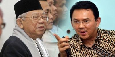 Mengganti Wakil Presiden Tak Semudah Mengganti Sopir Angkot