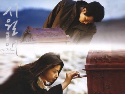 """""""Il Mare"""", Cinta Beda Dimensi"""