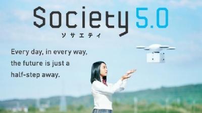 Single Identity Number Sandi Itu Level Society 5.0!