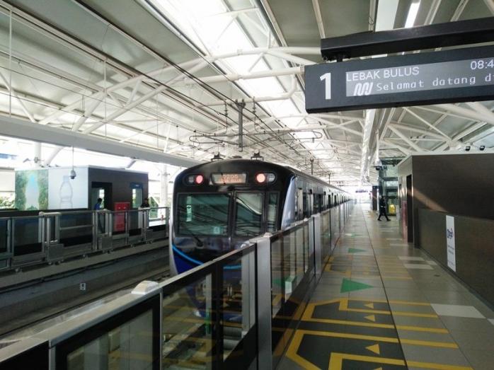MRT Jakarta dan Dambaan Integrasi Antar Moda