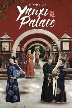 Chinese Drama 'Story of Yanxi Palace', Broadcasted Overseas, and Foreign Praised Constantly