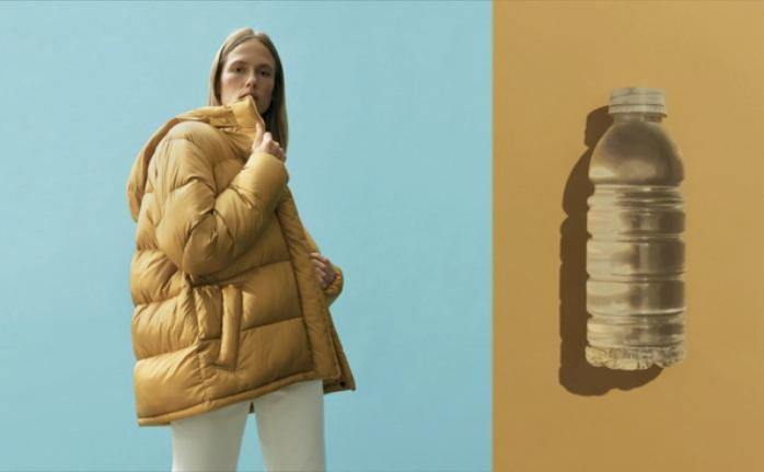 Fesyen dan Botol Plastik Bekas Pakai
