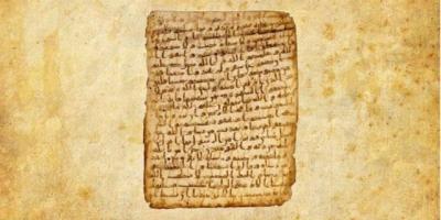 Piagam Madinah, Konstitusi Modern yang Dibuat Nabi Muhammad SAW