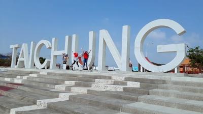 Riverside Park Taichung, Keseruan Jadi Jomblo Bahagia di Taiwan