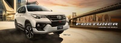 Spesifikasi Toyota Fortuner dan Desain Interior Eksteriornya