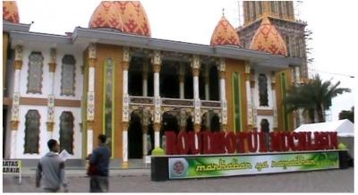Rekomendasi Beberapa Lokasi Wisata Selama Ramadhan di Jember