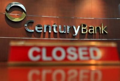 Pentingnya Audit dalam Mengungkap Skandal Bank Century