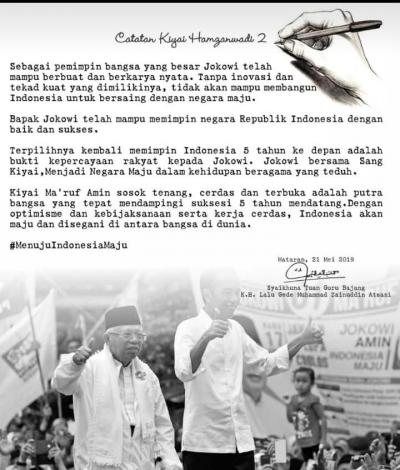 Catatan Syaikhuna Tuan Guru Bajang untuk Sang Presiden