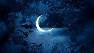 Bulan Sabit Indah