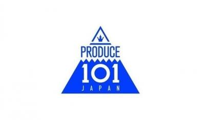 Produce 101 akan Segera Hadir di Jepang