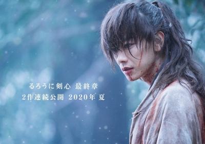 "Segera Tayang, Dua Kisah Terakhir ""Rurouni Kenshin"""