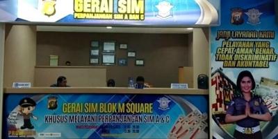 """Catatan Harian """"Perpanjangan Masa Berlaku SIM di Jakarta"""""""