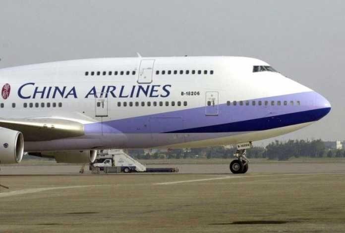 Jangan Gagal Paham, Maskapai China Airlines Tidak Beroperasi di Indonesia