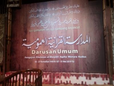 Darusan Umum dan Pitulasan Masjid Al-Aqsha Menara Kudus di Bulan Ramadhan