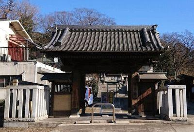 """Suasana Mendung yang Seram dan Mistis """"Chokin Buddist Tempel"""" di Belakang Chiba Castle"""