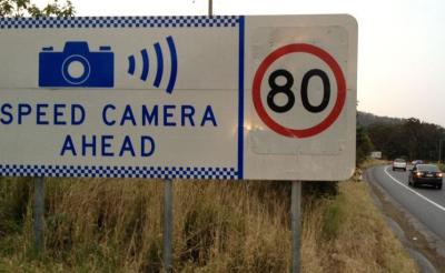 """Polisi"" Itu Bernama Speed Limit Camera"