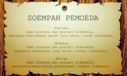 Cinta Bahasa, Majukan Bangsa