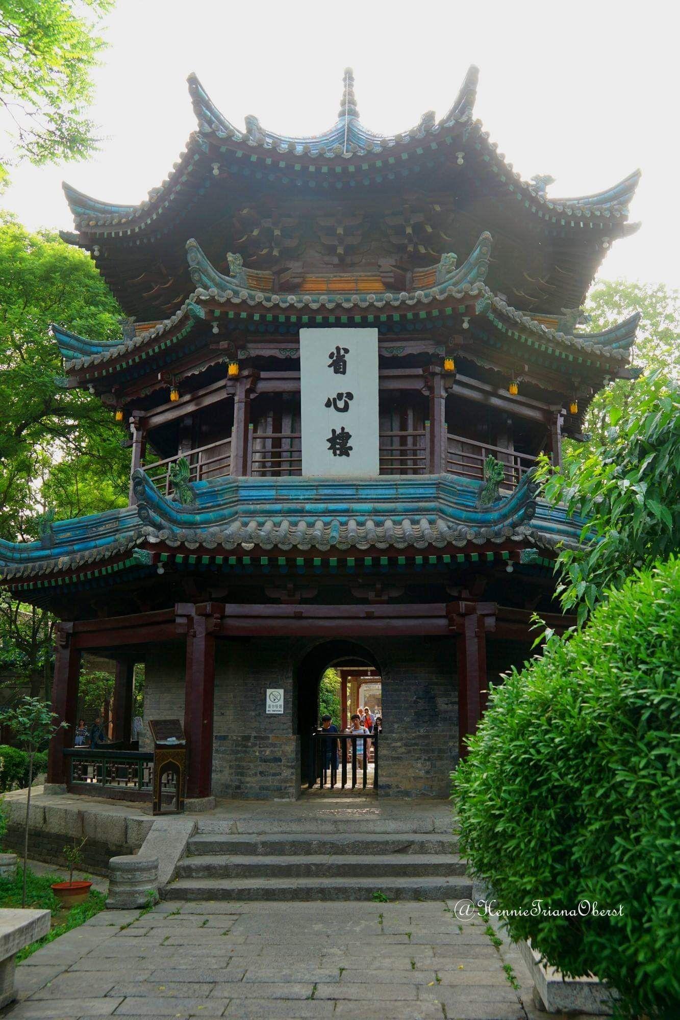 Arsitektur Unik Masjid Agung Xian, Cina