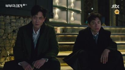 "Perilaku Tae-oh dan Je-hyuk ""The World of The Married"" dalam Perspektif Psikologi"