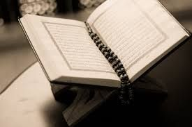 Yang Tersisa dari Ramadan: Tidak Khatam Al Quran