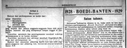Perhimpunan Banten di Batavia pada Awal Abad ke-20