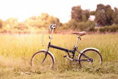 Sepeda Lipat Udin