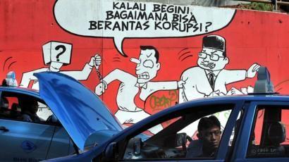 Masyarakat Bertanya: Indonesia Serius Memberantas Korupsi?