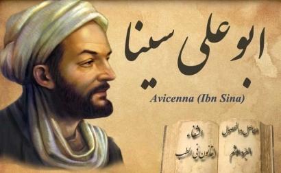 Filsafat Jiwa Ibnu Sina