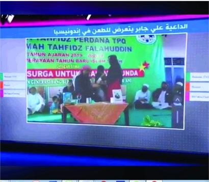 Berita Penusukan Syekh Ali Jaber Disiarkan Juga oleh TV Arab