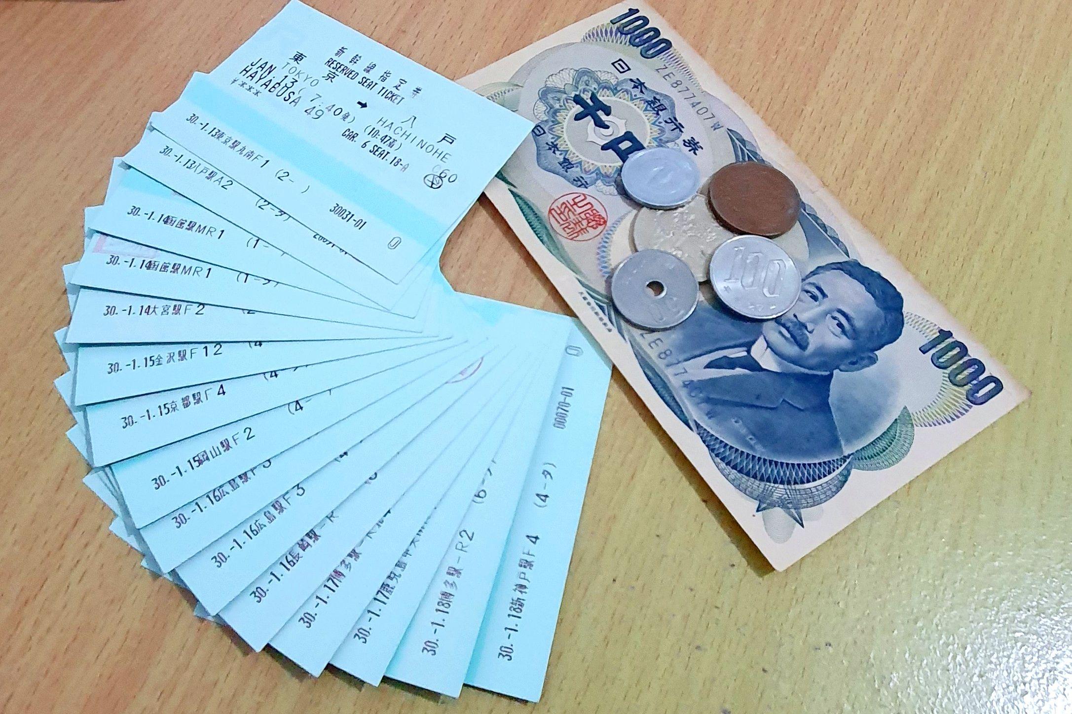 Keliling Jepang Bermodal Japan Rail Pass (Part 1)