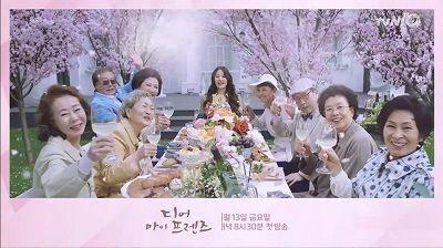 """Drama Korea """"Dear My Friends"""", Indahnya Menua Bersama Sahabat"""