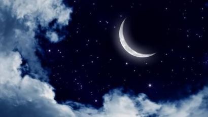 Senyum Lengkung Bulan Sabit