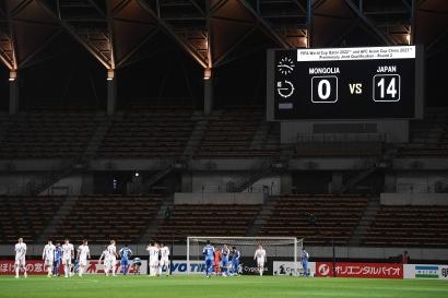 Wow, Jepang Pesta 14 Gol ke Gawang Mongolia!