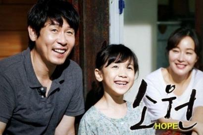 """Begini Sinopsis Film """"Hope"""", Diangkat dari Kisah Nyata Kekerasan Seksual yang Terjadi pada Anak 8 Tahun di Korea Selatan"""