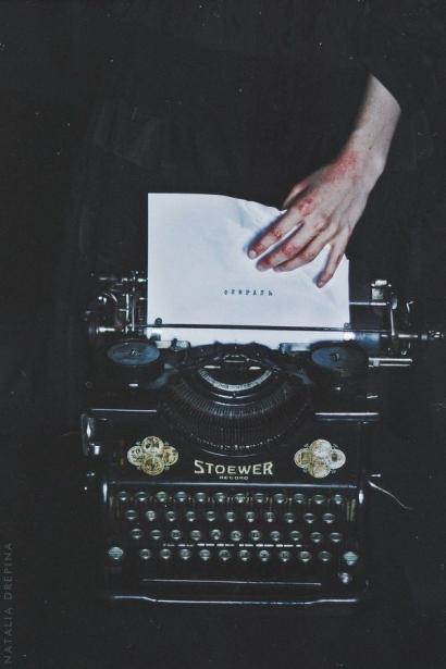 Jejak-jejak Literasi