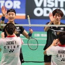 Gambar Artikel Kumpulan Fakta Menarik Turnamen Denmark Open 2021, BWF Masih Menjadi Sorotan pada Olahraga Bulutangkis