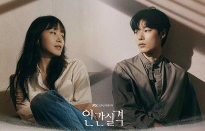 """Compares dan Contrasts Kang Jae dan Lee Bu Jeong pada Drama """"Lost"""""""