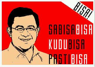 Ahmad Heryawan: Sabisa-Bisa, Kudu Bisa, Pasti Bisa (Jadi Gubernur Lagi)?