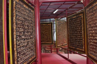 Memandang Takjub Galeri Al-Quran Terbesar di Dunia
