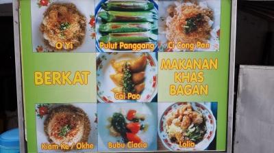 Makanan khas Bagansiapiapi