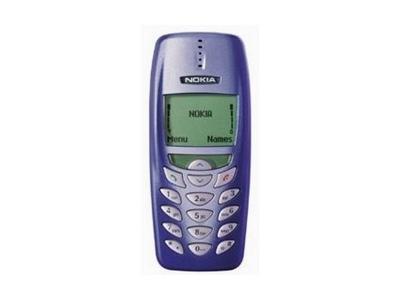 Nokia Itu Adalah Cinta Pertamaku